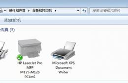 """打印机不能打印 摆脱""""无法连接""""困扰"""